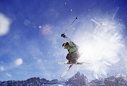 Blíží se plánování zimní dovolené. Zařiďte si cestovní pojištění přes ePojisteni.cz a výrazně ušetříte.